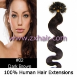 "100S 20"" Nail tip hair remy wave Human Hair Extensions #02"