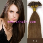 "100S 18"" Stick tip hair remy 0.5g/s human hair extensions #12"