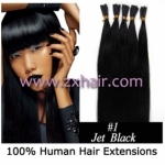 "100S 24"" Stick tip hair remy human hair extensions #01"