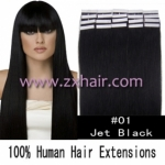 "18"" 40g Tape Human Hair Extensions #01"