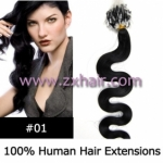"100S 20"" remy Micro rings hair Wave human hair extensions #01"