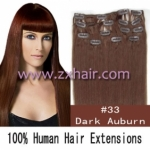 "20"" 10pcs set 90g Clip-in hair Human Hair Extensions #33"