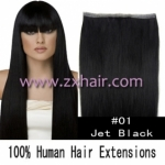 "20"" PU skin weft 55g remy human hair 36"" wide #01"