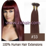 "100S 18"" Stick tip hair remy 0.5g/s human hair extensions #33"