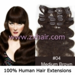 "20"" 7pcs set wave Clip-in hair Human Hair Extensions #04"