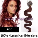 "100S 20"" remy Micro rings hair Wave human hair extensions #33"