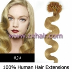 "100S 20"" Nail tip hair remy wave Human Hair Extensions #24"
