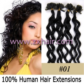 "100S 20"" Nail tip hair remy culry Human Hair Extensions #01"
