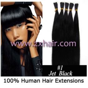 "100S 18"" Stick tip hair 0.5g/s human hair extensions #01"