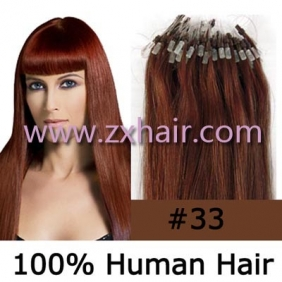 "100S 20"" Micro rings/loop hair remy human hair extensions #33"
