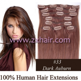 "20"" 8pcs set Clip-in hair remy Human Hair Extensions #33"