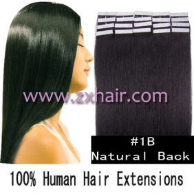 "22"" 60g Tape Human Hair Extensions #1B"