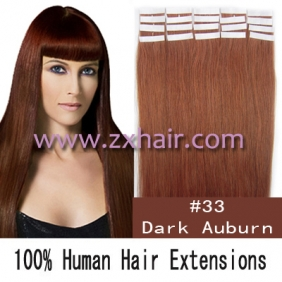 "24"" 70g Tape Human Hair Extensions #33"