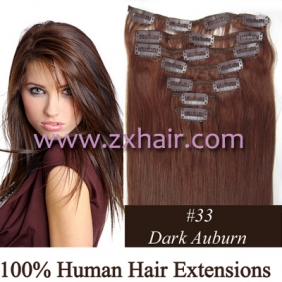 "18"" 7pcs set Clips-in hair 70g remy Human Hair Extensions #33"